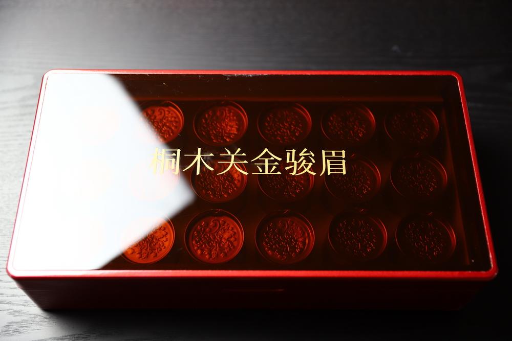 【桐木关 金骏眉】 标杆级的全芽红茶……